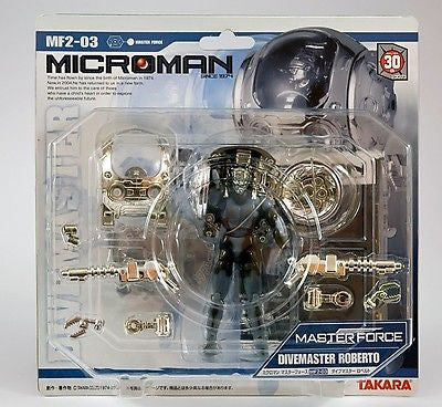 Takara Microman Micro Action Master Force MF2-03 Divemaster Roberto Action Figure - Lavits Figure