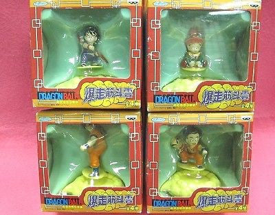 Bandai Dragon Ball Wind Up Walking Cloud 4 Trading Collection Figure Son Goku Gohan - Lavits Figure
