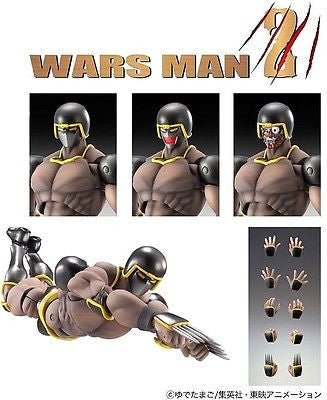 Medicos Super Action Statue Kinnikuman Warsman 2P Second Color Action Figure - Lavits Figure