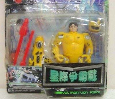 Trendmasters Voltron Galaxy Guard Stealth Lion Force Yellow Pilot Hunk Action Figure - Lavits Figure  - 1