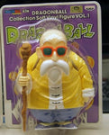 Banpresto Dragon Ball Collection Soft Vinyl Vol 1 Master Roshi Figure - Lavits Figure  - 1