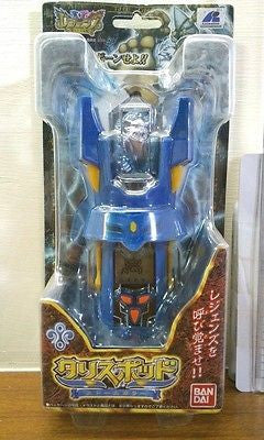 Bandai Legendz Tale Of The Dragon Kings Game Talis Pod Blue Ver Collection Figure - Lavits Figure