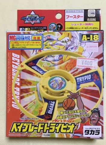Takara Tomy Metal Fight Beyblade A-18 A18 Trypio Model Kit Figure - Lavits Figure
