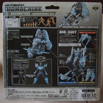 Takara Microman Series BM-02 Biomachine Machine Stinger Figure - Lavits Figure  - 2