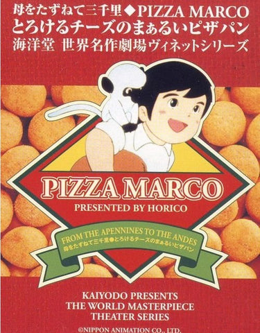 Kaiyodo Movic K&M World Of Masterpiece Theater Series Pizza Marco From The Apennines To The Andes 5 Trading Figure Set - Lavits Figure  - 1