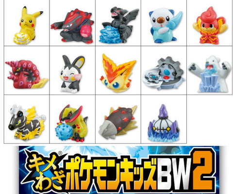 Bandai Pokemon Pocket Monster BW Best Wishes Ultimate Technique Part 2 14 Figure Set - Lavits Figure