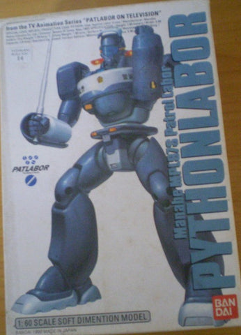 Bandai 1/60 Patlabor Pythonlabor Manabe MPL97S Patrol Labor Soft Dimention Model Kit Figure - Lavits Figure