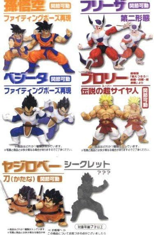 Unifive Dragon Ball Z Posing Namek ver 5 Monochrome Trading Figure Set