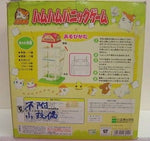 Epoch Hamtaro And Hamster Friends Adventure House Play Set - Lavits Figure  - 2