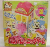 Epoch Hamtaro And Hamster Friends Adventure House Play Set - Lavits Figure  - 1