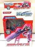 Konami Get Ride Amdriver Gear Series No 16 Halteclere Action Figure Parts - Lavits Figure