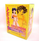 1/6 Futari Ecchi Onoda Swing Yura Bathing Beauty Ver. Figure - Lavits Figure  - 1