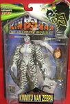 Romando Yudetamago's Kinnikuman The Ultimate Muscles Zebra Action Figure - Lavits Figure