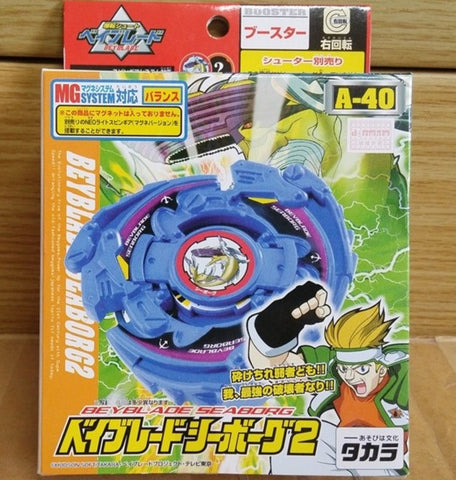 Takara Tomy Metal Fight Beyblade A-40 A40 MG System Booster Seaborg 2 Model Kit - Lavits Figure  - 2