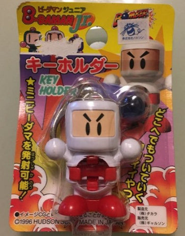 1996 Hudson Soft B-Daman Bomberman Jr. Key Holder Chain Trading Figure - Lavits Figure