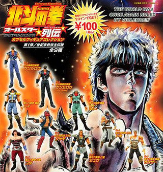 Kaiyodo Fist of The North Star Gashapon Part 1 9 Figure Set