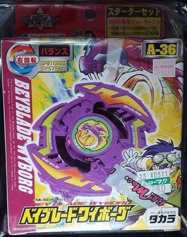 Takara Tomy Metal Fight Beyblade A-36 A36 Wyborg Model Kit Figure - Lavits Figure