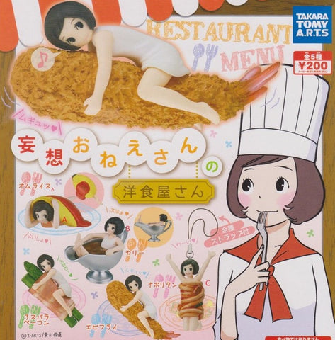 Takara Tomy Sushi Of A Delusion Girl Gashapon Western Shop Ver 5 Mascot Strap Figure Set - Lavits Figure