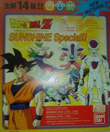 Bandai 1996 Dragon Ball Z Gashapon New Material Sunshine Special 14 Figure Set - Lavits Figure  - 1