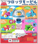 Bandai Frog Style Gashapon Mobile Vehicle Series 5+5 10 Figure - Lavits Figure
