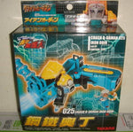 Takara 2006 Battle Crash B-Daman 025 Iron Odin Plastic Model Kit Figure - Lavits Figure