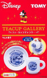 Tomy Disney Teacup Gallery 8 Mini Collection Figure Set - Lavits Figure  - 1