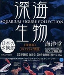 Kaiyodo Gashapon Aquarium Collection Deep Sea Special Ver 6 Trading Figure Set - Lavits Figure  - 1