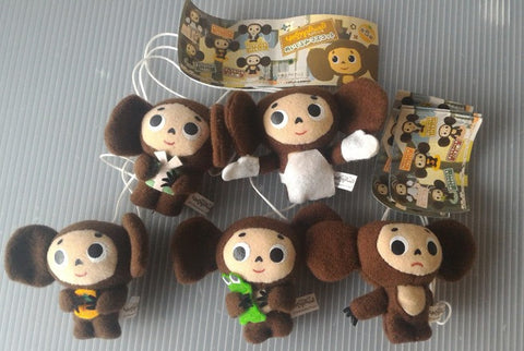Japan Cheburashka Gashapon 5 Mini Plush Doll Strap Figure Set