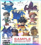 Bandai 2007 Blue Dragon Mascot 10 Mini Key Chain Holder Strap Figure Set - Lavits Figure  - 2