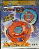 Takara 1999 Metal Fight Beyblade 33 Spark Model Kit Figure - Lavits Figure  - 1