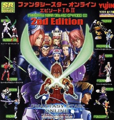 Yujin Phantasy Star Online PSO Gashapon Episode I&II 2nd Edition 12+12 24 Mini Trading Figure Set - Lavits Figure