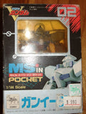 Bandai 1/144 Mobile Suit V Gundam MS In Pocket Action Figure - Lavits Figure  - 1