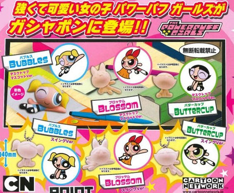 Cartoon Network The Powerpuff Girls Gashapon 6 Swing Strap Figure Set - Lavits Figure