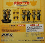 West Kenji 1999 No 2 Kaishishi Busuka Chamegon Trading Collection Figure - Lavits Figure  - 2