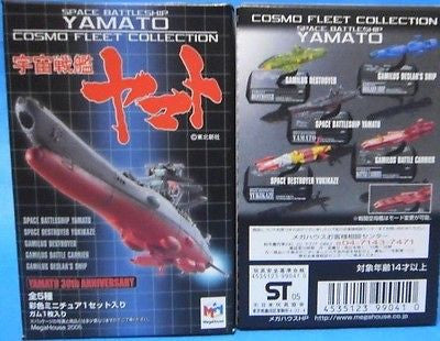 Megahouse Star Blazers Space Battle Ship Yamato Cosmo Fleet Collection 5 Figure Set - Lavits Figure