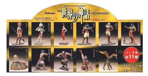 Volks Kabaya Mythology Of The World Egypt Ver 11 Trading Collection Figure Set - Lavits Figure