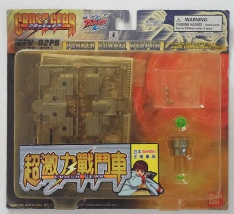 Bandai Crush Gear 4WD CFW-02PB OP-010 Panzer Barbel Weapon Model Kit Figure - Lavits Figure