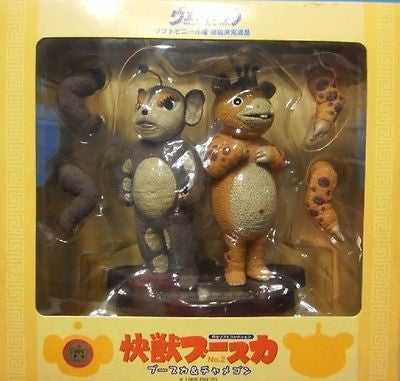 West Kenji 1999 No 2 Kaishishi Busuka Chamegon Trading Collection Figure - Lavits Figure  - 1