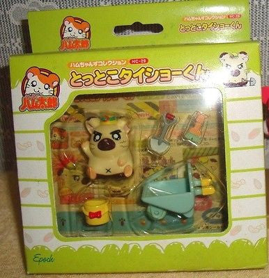 Epoch HC-29 Hamtaro And Hamster Friends Taisho Kun Mini Figure Play Set - Lavits Figure
