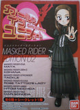 Bandai Tokusatsu Girls In Uniform Masked Rider Vol Edition 02 6 Figure Set - Lavits Figure  - 1