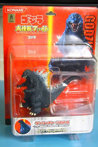 Konami Godzilla Dash Charge Battle Godzilla Trading Action Figure - Lavits Figure