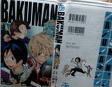 Bakuman Taiwan 100 Limited Not For Sale Manga Style Notebook
