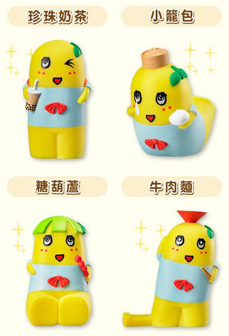 "Taiwan Hi-Life Limited Funassyi Soft Vinyl Coin Bank Mobile Phone Holder 4 3.5"" Figure Set - Lavits Figure  - 1"