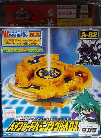 Takara Tomy Metal Fight Beyblade A-82 A82 Burning Kerberous Model Kit Figure - Lavits Figure