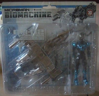 Takara Microman Series BM-02 Biomachine Machine Stinger Figure - Lavits Figure  - 1