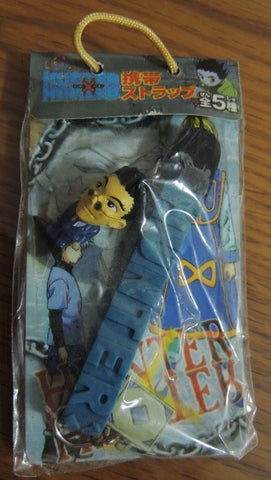 2004 Hunter x Hunter Leorio Paladinight Mascot Phone Strap Figure - Lavits Figure
