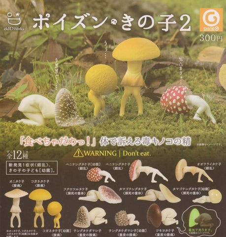 ShineG eKoD Works Poison Mushroom Kinoko Gashapon Part 2 12 Figure Set