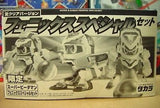 Takara Burst Ball Barrage Super Battle B-Daman Phoenix Limited Edition Special Set 3 Model Kit Figure - Lavits Figure  - 1