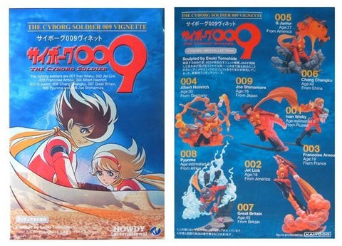 Kaiyodo Cyborg 009 6 Trading Collection Figure Set - Lavits Figure  - 1