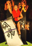 "Inspire 1/6 12"" Antonio Inoki Wrestling Heiwa No Saiten Limited Action Figure - Lavits Figure  - 2"